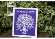 Love Tree Papercut. Traditional Frame