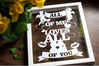 Any Text, Lyrics & Quotes Papercut